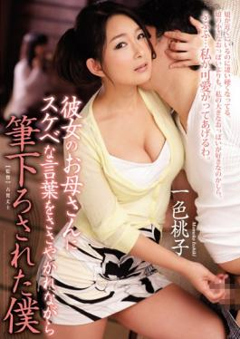 JUY-144 studio Madonna I Color That Her Mom Was Unloaded Brush While Whispered A Lewd Word Momoko