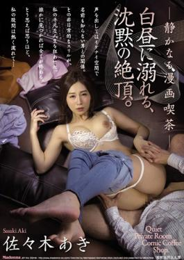 JUY-146 studio Madonna Drowning In Broad Daylight, Climax Of Silence.- Quiet Manga Cafe – Aki Sasaki