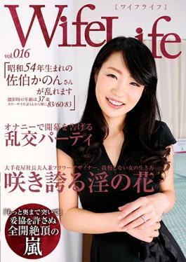 ELEG-016 studio Sex Agent - WifeLife 83/60/83 Vol.016 · 1979 Age At The Time Of Kanon Saeki's Is Dis