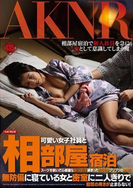 FSET-696 studio Akinori - Pretty Girls And Beautiful Boobs When Taking Off The Accommodation Suit!Ti