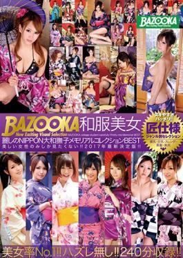 BAZX-062 studio K.M.Produce - BAZOOKA Kimono Beauty Of Beautiful NIPPON Yamatonadeshiko Memorial Col