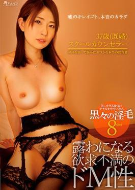 TMDI-081 studio Barutan - Lie Of The Fine Skill, The Real Intention Of The Body Juri Nakamori