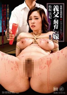 ROD-02 studio Global Media Entertainment - Daughter-in-law Is Bred To Father-in-law, Miki Matsuzaka