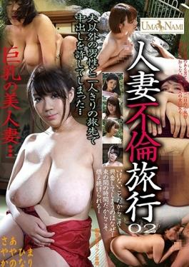 UMSO-134 studio K.M.Produce - Who Took The Pies In Men, Just The Two Of Us Of The Trip Other Than Th