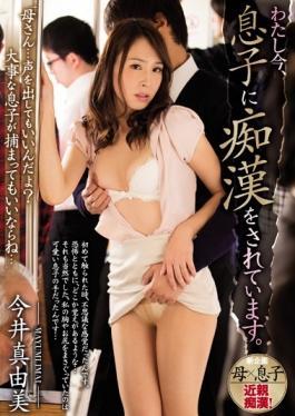 MIAE-055 studio MOODYZ - I Now, Has Been A Public Nuisance To The Son. Mayumi Imai