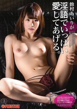 ABP-594 studio Prestige - Airi Suzumura'll Be Full Of Love In The Dirty Words. 3