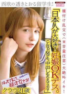"GENT-111 studio Gentleman / Mousouzoku - I Love The ""Japanese! Pregnancy OK Death.Even This De M, Ma"