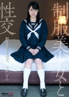 QBD-088 studio Dream Ticket - Uniform Pretty Fuck Izumi Imamiya