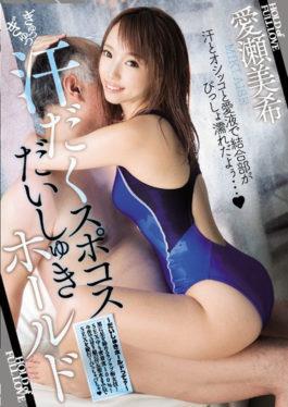 MIAE-133 Sweat-resistant Spokos Daihatsu Hold Aikase Miki