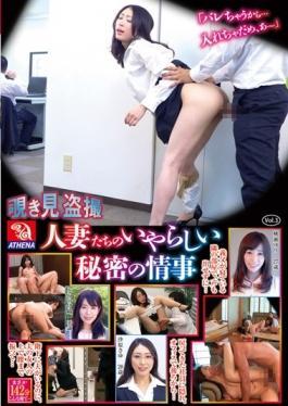 TMRD-774 studio Atena Eizou - Peep Voyeur VOL.3 Housewives Of Odious Secret Love Affair because Chau