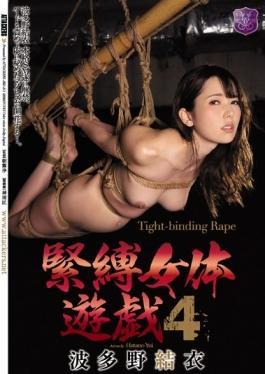 JBD-211 studio Attackers - Bondage Booty Play 4 Yui Hatano