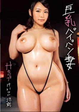 MOT-187 studio Maza - Busty Shaved Wife Amateur Young Wife Is Rolled Iki Exceed The Limit!