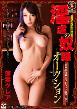 ORBK-004 studio Olga Black - Slave Auction Ultimate Netora Been Drama Of Rape.View Caution! ! Hasumi