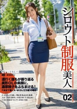 AKA-025 studio Prestige - Amateur Uniform Beauty 02