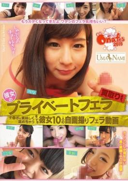 ONGP-038 - I Will Buy Her Private Blow. Chi It Would Licking Delicious Po Now Doki Her Ten Dziga Take Blow Videos - K.M.Produce