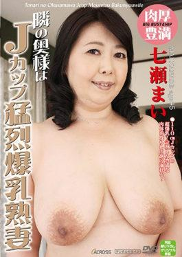 AGR-023 - The Next Wife Is J Cup Violent Big Tits Mature Wife Nanase Mai - Ruby