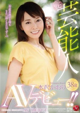 JUY-315 - Former Celebrities Kaori Mizusawa 38 Years Old AV Debut! ! - Madonna