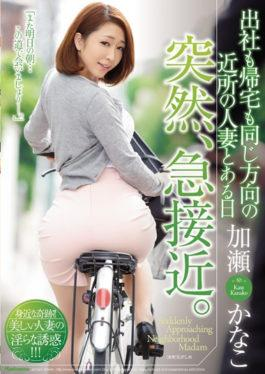JUY-269 - Suddenly,A Sudden Approach With My Neighborhood Married Woman In The Same Direction Both In The Office And Home. Kase Kanako - Madonna