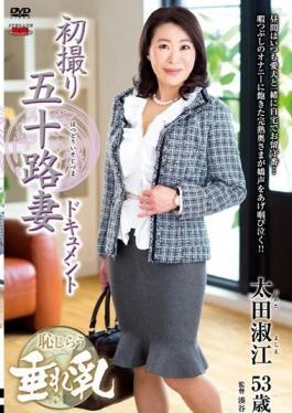 JRZD-655 - First Shooting Age Fifty Wife Document Yoshie Ota - Senta-birejji
