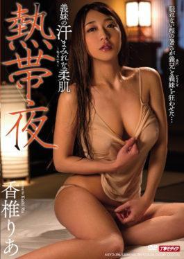 MEYD-296 - Tropical Night Kaiseki Kaori - Tameike Goro-