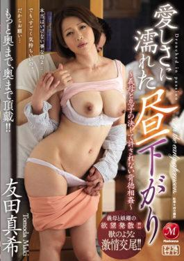 JUY-268 - Afternoon Wet In Love   Mother-in-law And Son Never Allowed Unfaithful Suicide   Maki Tomoda - Madonna