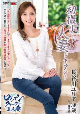 JRZD-763 - First Shot Married Document Document Hasegawa ? ? ? - Senta-birejji