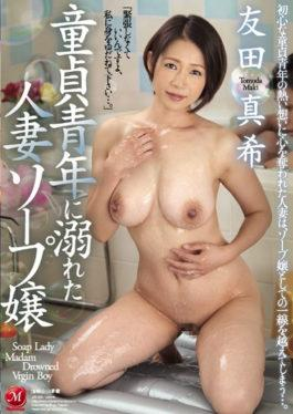 JUY-320 - A Married Wife Who Drowned In Virgin Youth Masaki Tomoda - Madonna