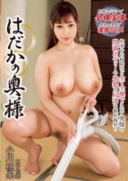 KSBJ-031 - Barefoot Wife Ogawa Peach - KSB Kikaku / Emmanuelle