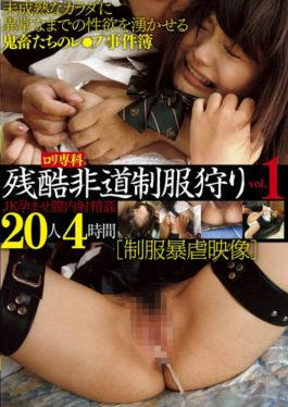 IGN-019 - Lori Senka Cruel Outrageous Uniforms Hunting JK Conceived To Intravaginal Ejaculation Can 20 People Four Hours Vol.1 - GLAYz