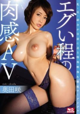 SNIS-695 - Special Video Nikkan AV Milk-ass-binding As Harsh Is Imminent And Thorough Low Angle Saki Okuda - S1 NO.1 STYLE