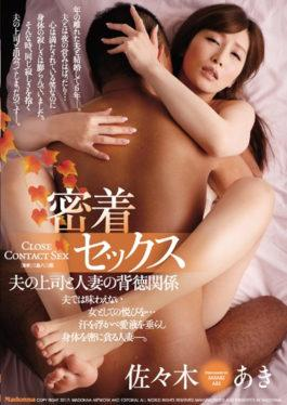 JUY-270 - Bond Sex Husband Boss And Married Woman Spiritual Relationship Aki Sasaki - Madonna