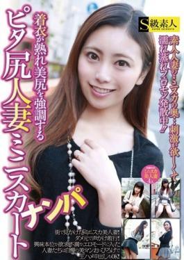 SABA-186 - Clothes Emphasize The Ripe Beauty Ass Capitalists Ass Married Woman Mini Skirt Nampa - S Kyuu Shirouto