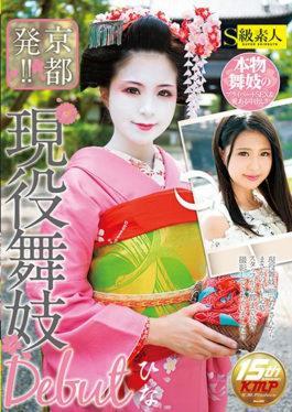SUPA-255 - From Kyoto! !Acting Maiko Debut Hina - S Kyuu Shirouto
