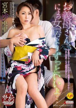 SPRD-975 - Your Mother-in-law,Much Better Than Your Wife … Saa Miyamoto - Takara Eizou