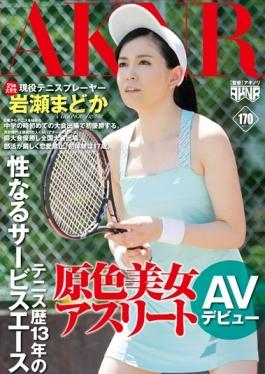 FSET-637 - Service Ace Active Tennis Player Made Sexual Primaries Beautiful Woman Athlete Tennis History 13 Years Madoka Iwase AV Debut - Akinori