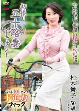 JRZD-652 - First Shooting Age Fifty Wife Document Maiko Kashiwagi - Senta-birejji