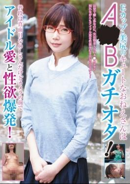 BLOR-053 - Cute Onesan Of E Cup Nice Bottom Is A B Gachiota!Usually Idle Love And The Sexual Desire Explosion In Front Of You Im Serious OLs Camera! - Burokkori- / Mousou Zoku