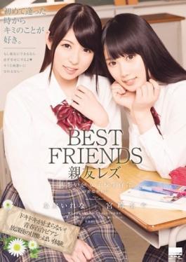 HODV-21201 - BEST FRIENDS Best Friend Lesbian Both Feelings @ School Girls Lily Rena Aoi × Aya Miyazaki - H.m.p