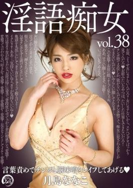 DDB-298 - Dirty Slut Nanako Tsukishima - Dogma