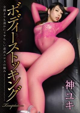 ATFB-330 - Body Stockings Temptation God Snow - Fetish Box/ Mousou Zoku