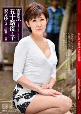 MOM-31 - Abnormal Sexual Intercourse Age Fifty Mother And Child Exit Defunct Sinful Mother Of The Love Affair Yuko Adachi - Global Media Entertainment