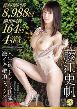 ABP-834 First Time In My Life · Trance Condition Fast Iki Cum Sex 50 Full Body Rebellion Cramps Cum!Rampage Milk! Fujie Fumiho