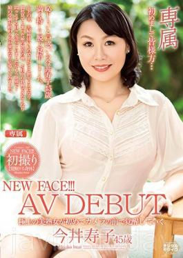 ZOKU-018 Studio Takara Eizou Exclusive Debut Imai Hoshiko 45 Years Old