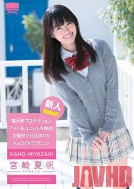 HODV-20954 Studio h.m.p Girl Leaves Her Major Idol Unit! She Went Straight into the World of Pornography! Miyazaki Kaho