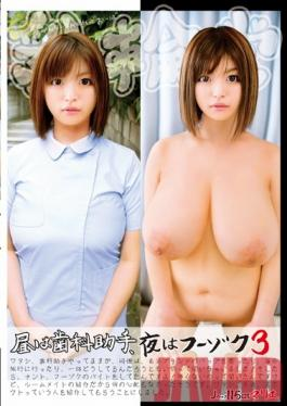 OHO-013 Studio Cherries A Dental Assistant By Day A Whore By Night 3 115cm J Cup. Marie