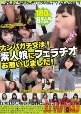 SABA-079 Studio Skyu Shiroto Pickup Connection! Asking Girls For Head!