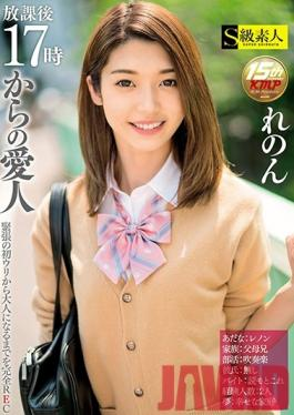 SABA-298 Studio Skyu Shiroto After School A Lover After 5pm Lenon