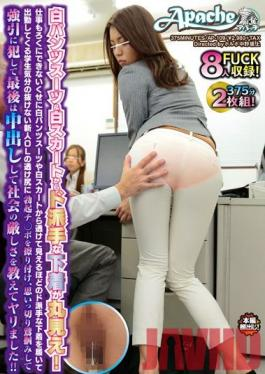 AP-109 Studio Apache The Fresh Face Office Lady Isn't Even Good At Work...Even So, I Couldn't Help But Notice Her Perverted Underwear Underneath Her Thin And White Clothing. I Ended Up Prodding My Hard Penis Against Her Plump Ass...