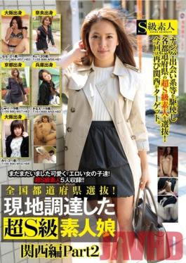 SABA-131 Studio Skyu Shiroto Selected From All Over Japan! Locally Sourced Ultra-Hot Amateur Girls - Western Japan Edition Part 2 2