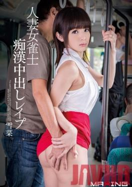 MXGS-698 Studio MAXING The Molestation And Creampie Rape Of A Married Female Mahjong Player. Yukina